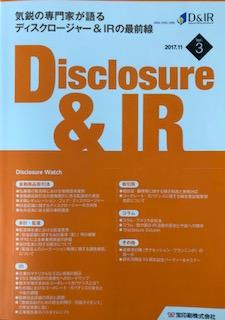 Disclosure Column   有価証券報告書等の虚偽記載と取締役の会社に対する責任